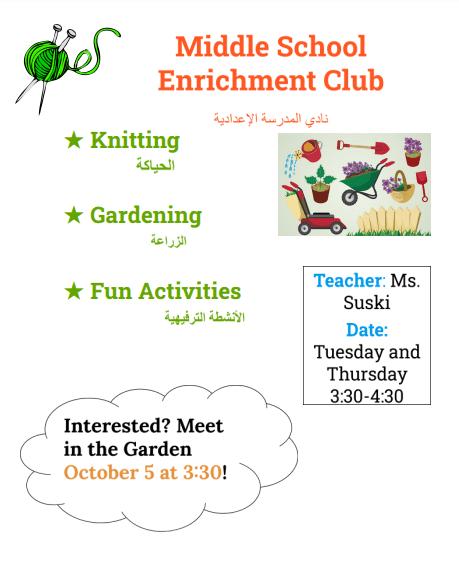 Salina Enrichment Club Tuesday and Thursdays at 3:30